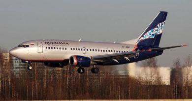 Билеты транзитом на самолет спб ереван купить авиабилеты грно_алтайск_новосибирск