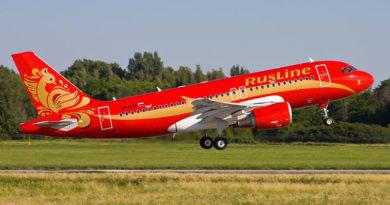 Авиакомпания Победа купить дешевые авиабилеты